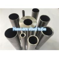 Buy cheap E255 / St45 / 1020 Cold Rolled Steel Tube Bright Annealing + A / + N Delivery Condition product