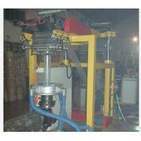 Buy cheap Durable PVC Shrink Film Blowing Machine With Single Screw Extruder SJ55×26-Sm900 product