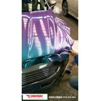 Buy cheap Glitter Chameleon Glossy Car Body Vinyl Wrapping Car product