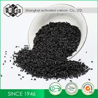 Buy cheap Catalyst Carrier 1.5mm Columnar Granulated Activated Carbon from wholesalers