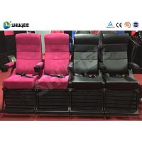 Buy cheap 4D Theater 10 - 120 Seats 4D Luxury Chair Standard Motion Cinema Simulator product