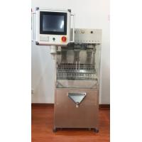 Buy cheap CE Certificate User - Friendly Capsule Weight Checker Medicine Weighting Machine product