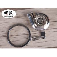 Buy cheap 32mm Chain 3D Metal Keyrings Zinc Alloy Material Shiny Silver Color product