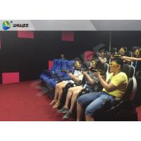 Buy cheap Interactive 7D Movie Theater Upgrade Version 9 Seats 7D Motion Mini Cinema from wholesalers