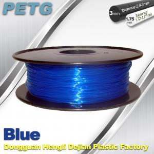 Buy cheap 3D Printer Transparent Material 1.75 / 3.0 mm PETG Fliament Blue Plastic Spool product