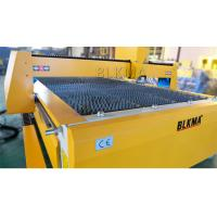 Buy cheap CE approved mild steel plate cnc plasma cutting machine product