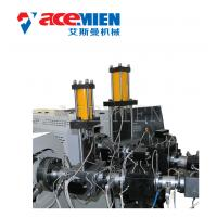 Buy cheap PP Construction Formwork Extrusion Line , Building Concrete Formwork Sheet Extrusion Line product