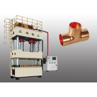 Buy cheap Double Cylinders Hydraulic Deep Drawing Press High Precision Making Copper Pipe product