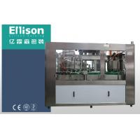 Buy cheap 1000CPH CE Small Aluminum Can Filling And Sealing Machine For Brewery product