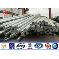 Buy cheap Philppines Steel Power Pole ,Grade One Protect Level GalvanizationElectrical from wholesalers