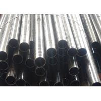 Buy cheap Stainless Carbon Steel Seamless Pipe  product