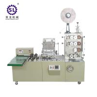 Buy cheap Single Drink Straw Packing Machine With Printing On Line from wholesalers