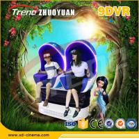 Buy cheap Funny Games Virtual Reality Equipment , 9d Action Cinema Electric Servo System product