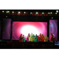 Buy cheap Commercial P31.25mm Curtain LED Screen Full Color / Stage LED Display Billboard product