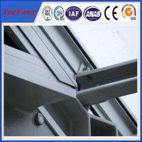 Buy cheap supply profil aluminum extrusion, aluminium construction supplier, OEM aluminum profiles product