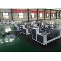 Buy cheap Automatic Corrugated Partition Slotter Machine For Corrugated Board from wholesalers