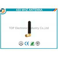 Buy cheap Black / White Rubber Duck 433mhz Receiver Antenna Waterproof Wifi Antenna product