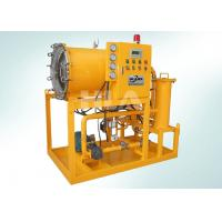 China Coalescing Separation Diesel Fuel Oil Purifier DSP Explosionproof Type on sale