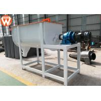 Buy cheap Chicken Fish Feed Mixer Machine Mixing Uniformity CV ≤ 7% Carbon Steel Small Scale product