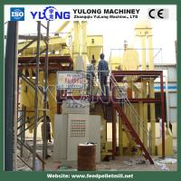 Buy cheap Napier Grass Cow feed pellet making machine product