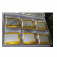 Buy cheap Others / Materials / LFP/NMC/LCO/LMO pouch cell from wholesalers