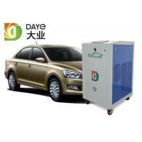 China 110 / 220V Single Phase Engine Carbon Cleaning Machine Water Consumption 0.80 L/H on sale