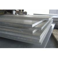 Buy cheap Thickness 0.1 - 250 mm 3003 Aluminum Sheet H14 For Transportation / Packaging product