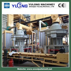 Buy cheap Mobile wood pellet production line/straw pellet machine/rice husk pellet machine product