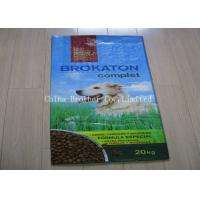 Buy cheap Animal Laminated Woven Polypropylene Feed Bags Recycled Eco - Friendly product