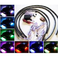 Buy cheap 7 Colors LED Under Car KIT from wholesalers