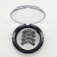 Buy cheap eyelash manufacturer magnetic eyelash box alibaba best sellers mink eyelashes product