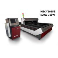Buy cheap Carbon Steel Laser Cutting Systems from wholesalers