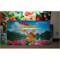 Buy cheap Stereoscopic dimentional lenticular effect printing3D Lenticular Picture from wholesalers