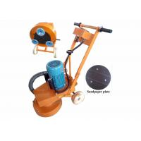 China Single Disc Small Concrete Floor Grinder In 220V / 50HZ / 60HZ on sale