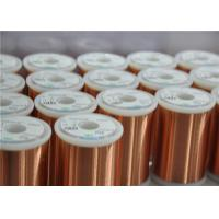 Buy cheap Different Colors Enamelled Copper Winding Wire Super Fine 0.018 - 0.8mm For Motors product