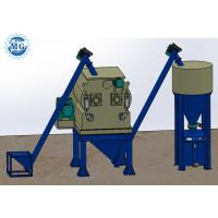 China Simple Dry Mortar Mixer Machine Twin Shaft Mixer With Capacity 4 - 5t/H on sale