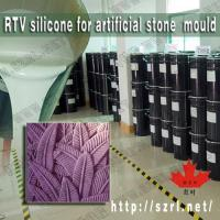 Buy cheap silicone rubber for stone mold product