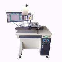 Buy cheap CCD Visual 3D Automatic Laser Marking Machine Small Laser Marker 10-200kHz from wholesalers