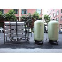 Buy cheap Borehole Salty Water Purifying RO System Plant Purification Machine For Drinking 4000LPH product