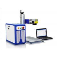 Buy cheap Portable Mini Laser Marking Machine Modular Design Powerful Control System product