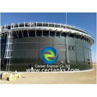 Buy cheap Enamel / GFS / GLS Vertical Glass Fused Steel Tanks More Than 20000 Cubic Meters product