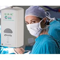 Buy cheap Hospital Surgical Touchless Hand Sanitizer Dispenser For Infection Control product