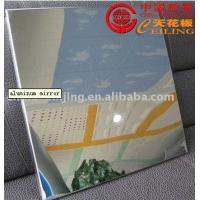 Buy cheap Smooth Reflected Aluminum Mirror product