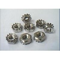 China Stainless steel K-Nuts ,Stainless steel, carbon steel on sale