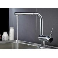 Buy cheap Copper Casting Pull Out Save Water Sprayer ROVATE  Kitchen Basin Faucet product