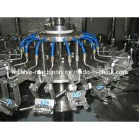 Buy cheap 3 in 1 Fruit Juice Filling Plant for Plastic Bottle 250-2000ml (CGFR series) product