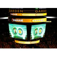Buy cheap Stadium Perimeter LED Display product