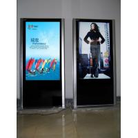 Quality Classic Floor Standing 65 inch Stand Alone Digital Signage Display Support SD for sale