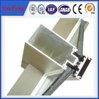 Buy cheap New! aluminum wall profiles, aluminum extrusion profiles, curtain wall aluminium profile product
