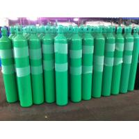 Buy cheap Green Blue High Capacity 37Mn Steel Seal Compressed Gas Cylinder 40L - 80L product